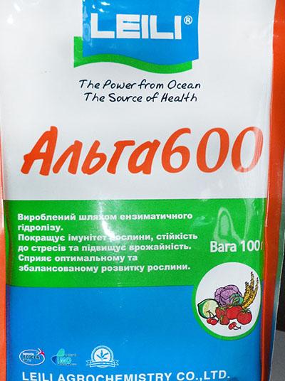 Удобрение ALGA 600, (10 грам)