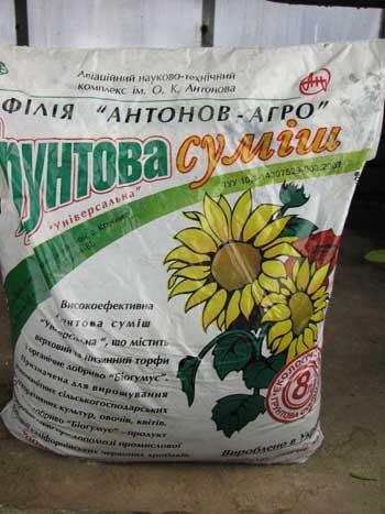 Субстрат с биогумусом для декоративных растений, 8 л